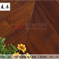 供应金刚柚实木地板耐磨地板欧式地板