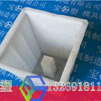 水泥墩护坡砖模具批发-宝塑塑料模具