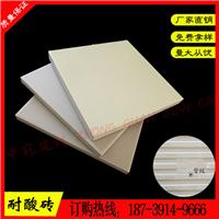 耐酸砖厂低价供65厚耐酸瓷砖