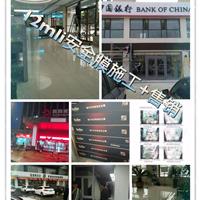 供应南昌12MIL银行安全膜