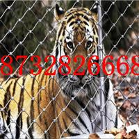 豹围网绳网狮子围网价格老虎围网狮子笼舍