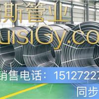 硅芯管/PE硅芯管/HDPE硅芯管厂家