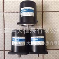 供应8IDS2-40GU电机、NEUMAX电机
