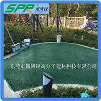 东莞斯博锐SPR-8871透水地坪/彩色透水地坪