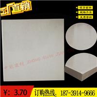 上海耐酸瓷砖 中冠防腐精品 耐酸砖