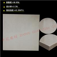 耐酸砖 亚釉耐酸砖 氢氧化钠 弱碱专用