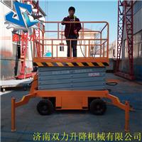 供应湖南10米移动液压升降平台