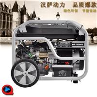 供应6KW汽油发电机尺寸大小