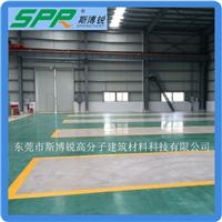 斯博锐混凝土彩色固化剂/固化剂地坪厂家