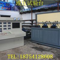 供应液压泵维修液压试验台液压维修检测平台