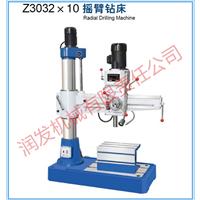 《Z3032X10小摇臂钻床》结构可靠 制造精良