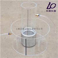 供应路面砖透水系数试验装置