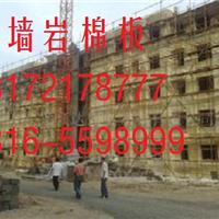 河北【外墙保温】专用憎水岩棉板价格