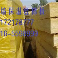 防水岩棉板价格-防水岩棉板生产厂家