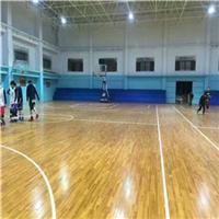 实木体育地板厂家 桦木体育地板规格