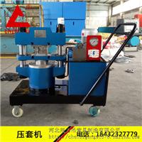 供应钢丝绳压套机100吨,液压压套机厂家