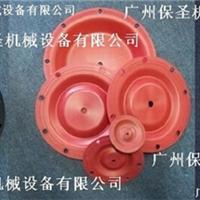 供应美国胜佰德气动隔膜泵配件膜片隔膜片