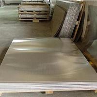 国标 氧化拉丝进口6061合金铝板镜面铝板