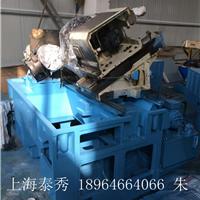 供应CNC喷漆翻新、CNC油漆翻新