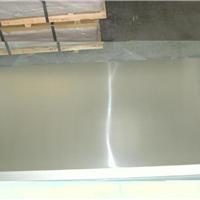 供应国标1060铝板 纯铝板 纯铝片 薄铝板