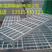 供应江西异形沟盖板定制价格江西钢格板厂家