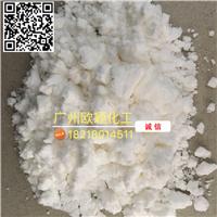 供应涂料油墨级油酸酰胺 禾大VRX、阿克苏CP
