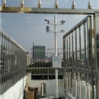 林业自动气象监测站 智能一体化气象监测站