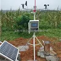 小型气象站 自动气象站 环境监测气象站