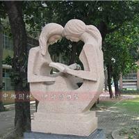 供应校园石雕人物雕塑制作厂家