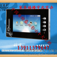 供应JLF家乐福楼宇对讲HKCM350-25可视分机