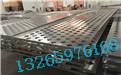 广东铝合金雕花板尺寸、铝合金雕花板