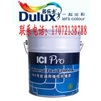 供应多乐士A822专业通用弹性外墙乳胶漆15L