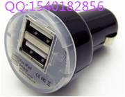 供应UPI QC3.0快充车充芯片UP9616方案