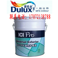 供应多乐士ICI专业通用外墙面漆 外墙乳胶漆
