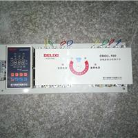 广西德力西CDQ3-100双电源