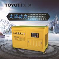 供应柴油20KW发电机静音款价格多少