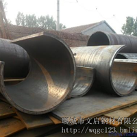 Q345B大口径卷管。Q235B厚壁卷管