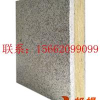 供应黄金麻饰面外墙保温复合聚苯板