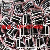 工业铝型材导轨厂家