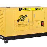 12千瓦单相220V柴油发电机