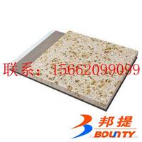 供应黄锈石外墙装饰岩棉复合板