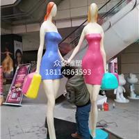 供应商场抽象人物-广场雕塑-小区雕塑