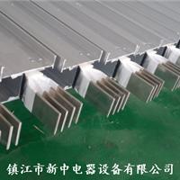 散热铝外壳母线槽大容量不发热母线加工厂