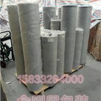 供应 304 316 201 金刚网 直接生产厂家