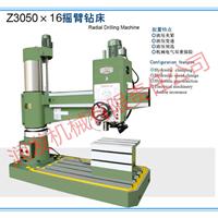 Z3050x16液压摇臂钻床 操作简便 液压夹紧