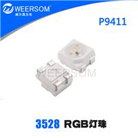 升级版3528RGB内置IC幻彩灯珠P9411全彩RGB