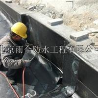 北京昌平防水公司,专业楼顶防水雨全防水