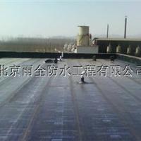 北京平谷区专业防水公司,平谷楼顶防水施工