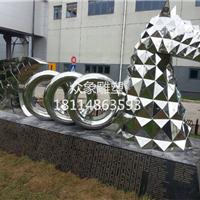 供应马雕塑-不锈钢马雕塑