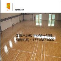 运动木地板成功案例 羽毛球馆运动木地板